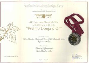 premio-douja-dor-2016